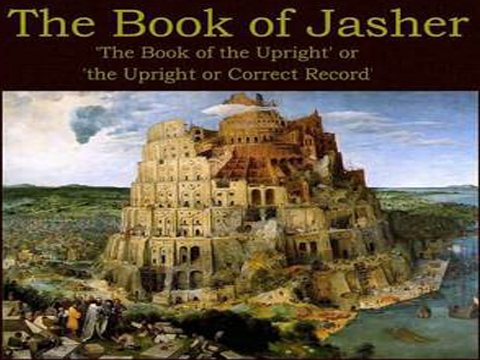 The Book of Jasher - New Audiobook Complete With Read Along Text!
