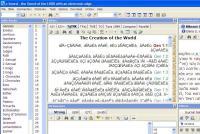 e-sword_pc_hebrew_display.JPG