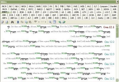 e-s_Interlinear Hebrew.jpg